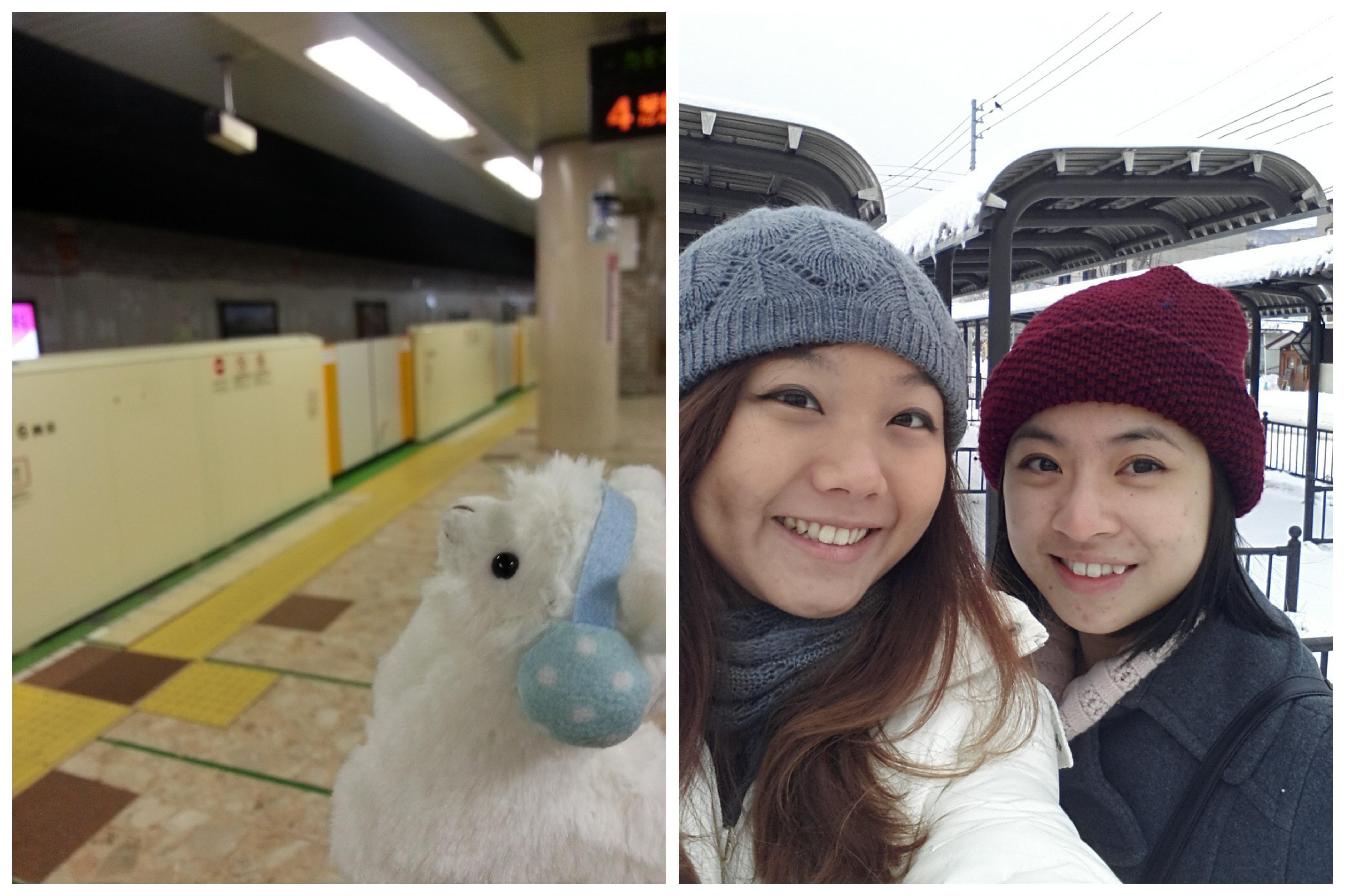 Hokkaido > Sapporo > Ishiya Chocolate Factory