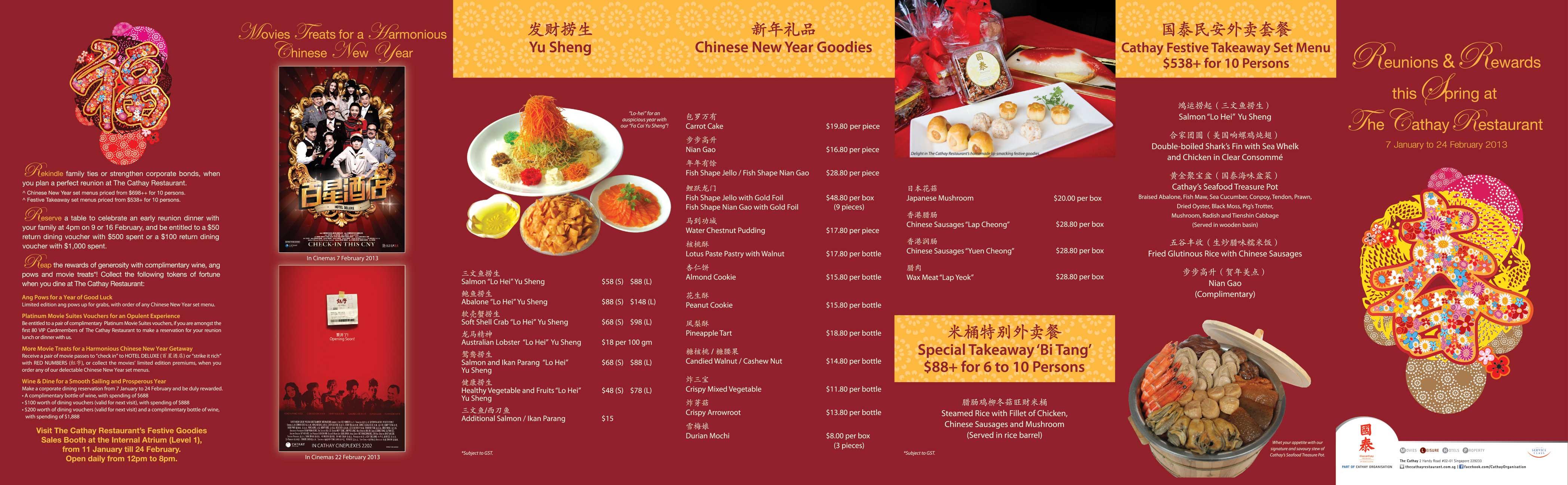 Cathay Chinese Restaurant Menu